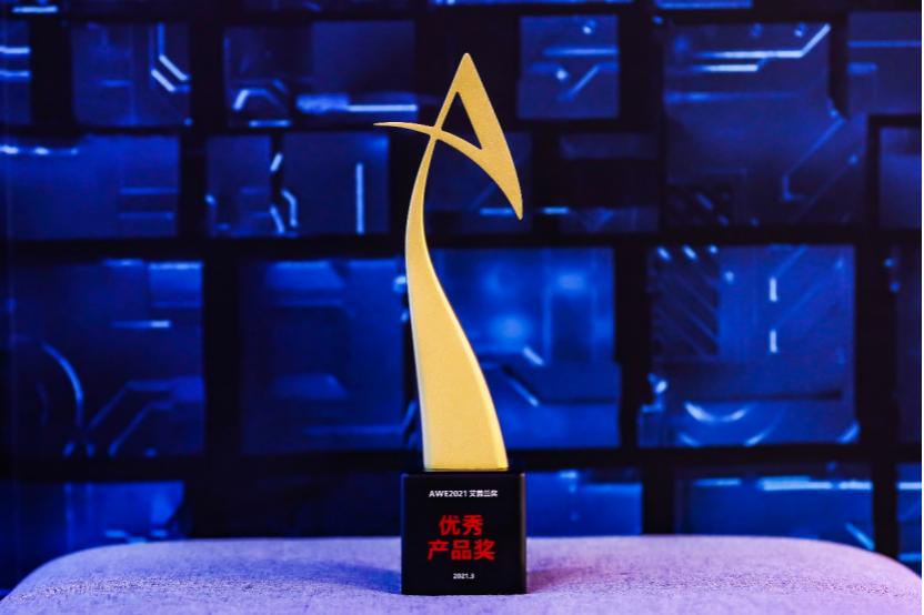 追觅核心科技领航款无线吸尘器V12 获AWE2021「艾普兰优秀产品奖」